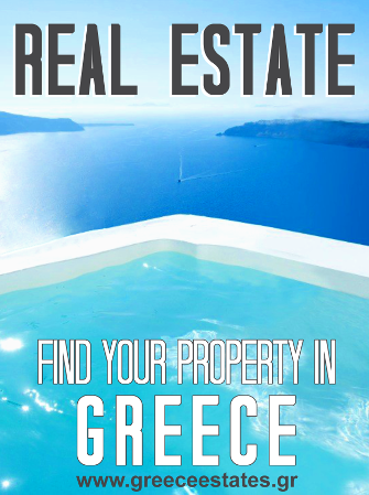 Greece_estate